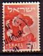 ISRAEL - 1955 - 1956  - Emblemes - 100p Obl. Sans Tabs - Yv 104 - Gebraucht (ohne Tabs)