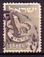 ISRAEL - 1955 - 1956  - Emblemes -250p Obl. Sans Tabs - Yv 108 - Gebraucht (ohne Tabs)