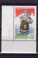 FRANCE   1995 Y.T. N° 2979  NEUF** - Ungebraucht