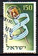 ISRAEL - 1956 - 8ans De L'Etate - 350 P Obl. Sans Tabs - Yv 111 - Gebraucht (ohne Tabs)