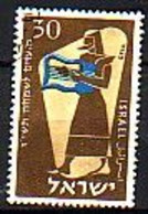 ISRAEL - 1956 - Nouvel An - 30 P Obl. Sans Tabs - Yv 113 - Gebraucht (ohne Tabs)