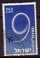 ISRAEL - 1957 - 9ans De L'Etat - 250 P Obl. Sans Tabs - Yv 119 - Gebraucht (ohne Tabs)