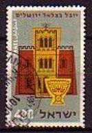 ISRAEL - 1957 - 50ans De L'Academie Pour Peintre - 400 P Obl. Sans Tabs - Yv 120 - Gebraucht (ohne Tabs)