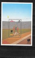 GAMBIA Nº HB 46 - Sommer 1988: Seoul