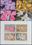 UNO NEW YORK 2005 Mi-Nr. 973/76 Maximumkarte MK/MC - Maximumkarten