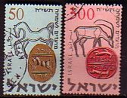 ISRAEL - 1957 - Nouvel An - 50,300 P Obl. Sans Tabs - Yv 121,23 - Gebraucht (ohne Tabs)