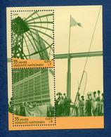 ⭐ Nations Unies - Vienne - YT Bloc N° 12 ** - Neuf Sans Charnière - 2000 ⭐ - Blocks & Kleinbögen