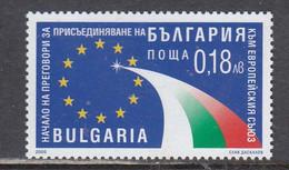 Bulgaria 2000 - Accession Negotiations To The European Union In 2000, Mi-Nr. 4448, MNH** - Ungebraucht