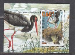 Bulgaria 2000 - Birds:  Storks, Mi-Nr. Bl. 242, MNH** - Ungebraucht
