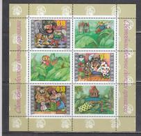 Bulgaria 2000 - Fairy Tales, Mi-Nr. Block 243, MNH** - Ungebraucht