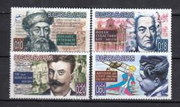 Bulgaria 2000 - Celebrities (Bach, Gutenberg, Saint-Exupery, Maupassant), Mi-Nr. 4467/70, MNH** - Ungebraucht