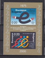 Bulgaria 2000 - 25th Anniversary Of The Conference On Security And Cooperation In Europe (CSCE), Mi-Bl. 244, MNH** - Ungebraucht