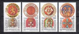 Bulgaria 2000 - Bulgarian Orders In The Period 1878-1944,Mi-Nr. 4493/96, MNH** - Ungebraucht