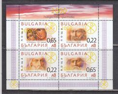 Bulgaria 2000 - 2000 Years Of Christianity - Painting Details, Mi-Nr. Block 245, MNH** - Ungebraucht