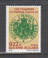 Bulgaria 2000 - 120 Years Of Law Establishing The Supreme Audit Office, Mi-Nr. 4501, MNH** - Ungebraucht