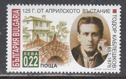 Bulgaria 2001 - 125th Anniversary Of The April Uprising, Mi-Nr. 4514, MNH** - Ungebraucht