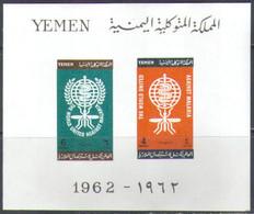 M4491 ✅ Medicine WHO Malaria Omnibus 1962 Yemen AR S/s MNH ** 20ME Imp Imperf - Médecine
