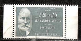FRANCE  1987   TIMBRE DE CARNET --- N° 2457a ---  OBL VOIR SCAN - Gebraucht