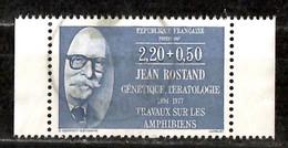 FRANCE  1987   TIMBRE DE CARNET --- N° 2458a ---  OBL VOIR SCAN - Gebraucht