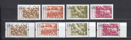 Bulgaria 2002 - Regular Stamps: Woodcarving, Mi-Nr. 4571/74 A+CS, Normal And Safety Perforation, MNH** - Ungebraucht