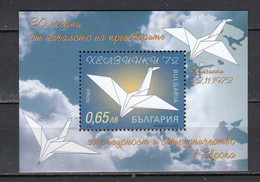 Bulgaria 2002 - 30th Anniversary Of The Conference For Security And Cooperation In Europe (CSCE), Mi-nr. Bl. 257, MNH** - Ungebraucht