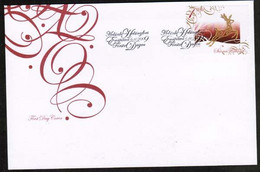 2009 Finland, Personliized Stamp FDC. - FDC