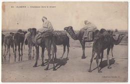 (Algérie) 016, Collection Idéale PS 63, Chameaux Dans Le Désert - Sonstige