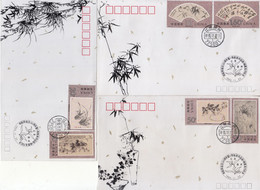 China 1993-15 Selected Artworks Of Zheng Banqiao-Special Stamps Origin Place FDC - 1990-1999
