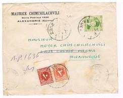 Lettre D'Alexandrie Vers Alexandrie Avec Surtaxe Timbres N° 191 Et Timbres Taxes 35-30A - Briefe U. Dokumente