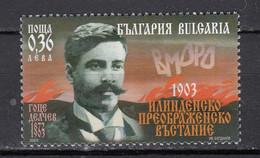 Bulgaria 2002 - Goze Delchev, National Hero, Mi-Nr. 4609, MNH** - Ungebraucht
