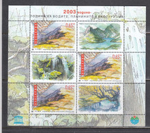 Bulgaria 2003 - International Year Of Waters, Mountains And Ecotourism, Mi-Nr. Block 260, MNH** - Ungebraucht