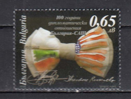 Bulgaria 2003 - 100 Years Of Diplomatic Relations With The USA, Mi-Nr. 4611, MNH** - Ungebraucht