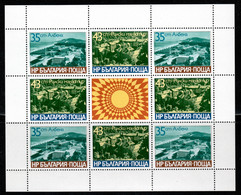 Bulgaria 1977 Mi# 2644-2645 Klb. ** MNH - Sheet Of 9 (3 X 3) - Tourism: Albena, Black Sea / Rila Monastery - Ungebraucht