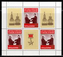 Bulgaria 1977 Mi# 2646 Klb. ** MNH - Sheet Of 6 (3 X 2) - Bulgarian-Soviet Friendship / T. Zhivkov And L. Brezhnev - Ungebraucht