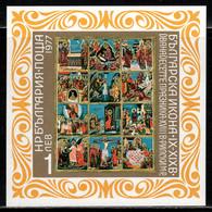 Bulgaria 1977 Mi# Block 70 ** MNH - Bulgarian Icons / The 12 Holidays, Rila Monastery, 18th Cent. - Ungebraucht