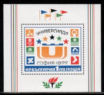 Bulgaria 1977 Mi# Block 72 ** MNH - University Games 77, Sofia / Sports - Ungebraucht