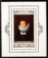 Bulgaria 1977 Mi# Block 73 ** MNH - Peter Paul Rubens / Portrait Of A Lady In Waiting - Ungebraucht