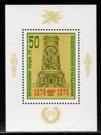 Bulgaria 1978 Mi# Block 75 ** MNH - Bulgaria's Liberation From Ottoman Rule, Cent. / Shipka Pass Monument - Ungebraucht