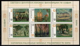 Bulgaria 1978 Mi# Block 78 ** MNH - Paintings / Views Of Sofia - Ungebraucht