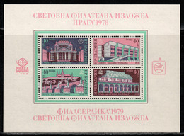 Bulgaria 1978 Mi# Block 79 ** MNH - PRAGA '78 And PHILASERDICA '79 Philatelic Exhibitions / Architecture - Ungebraucht