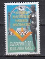 Bulgaria 2003 - Restoration Of The Masonic Lodge In Bulgaria, Mi-Nr. 4629, MNH** - Ungebraucht