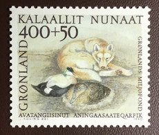 Greenland 1990 Environmental Foundation Animals Birds MNH - Sin Clasificación