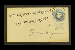 GWALIOR 1886 (3 Jun) ½a Blue On Cream Envelope (Higgins & Gage B3) To Bombay, Very Fine Used With UJJAIN Cds; On Reverse - Ohne Zuordnung