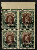 GWALIOR 1938-48 15rbrown And Green, SG 116, Upper Marginal Block Of Four, Never Hinged Mint With Slightly Toned Gum. Fo - Ohne Zuordnung