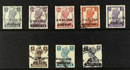 GWALIOR 1949 Overprints Complete Set To 8a, SG 129/36, Fine Used, Fresh. (8 Stamps) For More Images, Please Visit Http:/ - Ohne Zuordnung