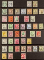 JIND 1885-1943 ALL DIFFERENT MINT COLLECTION Includes 1885 ½a And 2a; 1886 (red Overprint) 2a And 1R (these With Toned G - Ohne Zuordnung