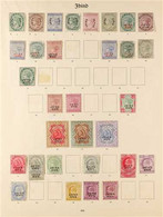 """JIND 1885-1937 OLD TIME MINT COLLECTION Presented On A Pair Of SG """"Imperial"""" Album Pages. A Valuable Range That Includes - Ohne Zuordnung"""