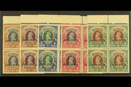 JIND 1937-38 NEVER HINGED MINT KGVI High Values Set In Marginal BLOCKS OF 4 From 1r To 15r (SG 121/125) . An Attractive  - Ohne Zuordnung