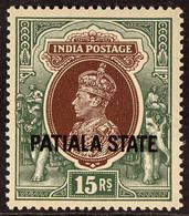 PATIALA 1937-38 15r Brown & Green, SG 96, Never Hinged Mint For More Images, Please Visit Http://www.sandafayre.com/item - Ohne Zuordnung