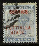 PATIALA OFFICIAL 1885-90 2a Dull Blue Overprint With 'SERVICE' DOUBLE ONE INVERTED Variety, SG O7a, Used. The Inverted I - Ohne Zuordnung